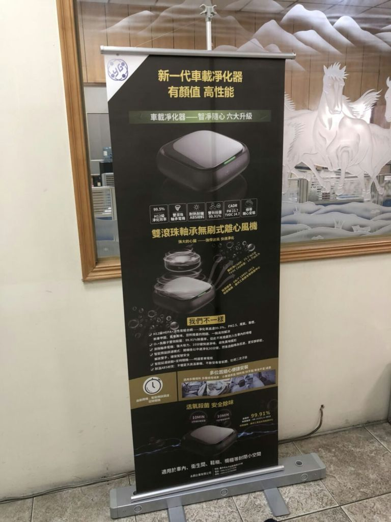 GEMEGA air purifier sold in Taiwan