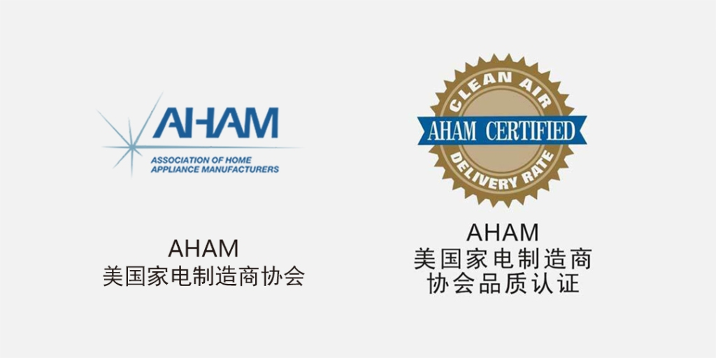 CADR is put forward by AHAM