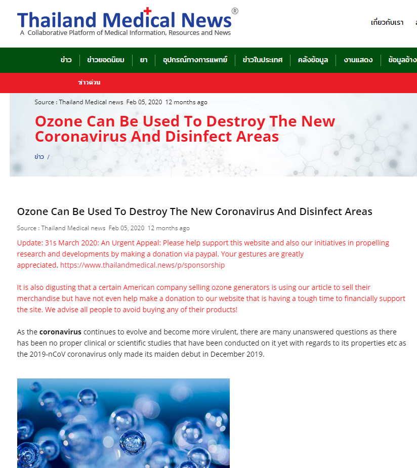 Ozone Can Be Used To Destroy The New Coronavirus And Disinfect Areas